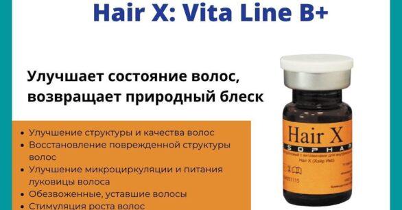 Mezoterapie pentru păr